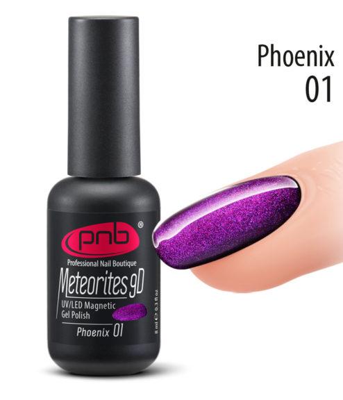Магнитный гель-лак PNB 01 Phoenix 8мл