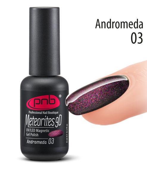 Магнитный гель-лак PNB 03 Andromeda 8 мл
