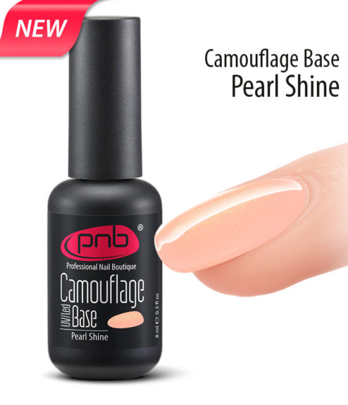 Камуфлирующая база перламутровая PNB 8 мл (Camouflage Base PNB, Pearl shine)