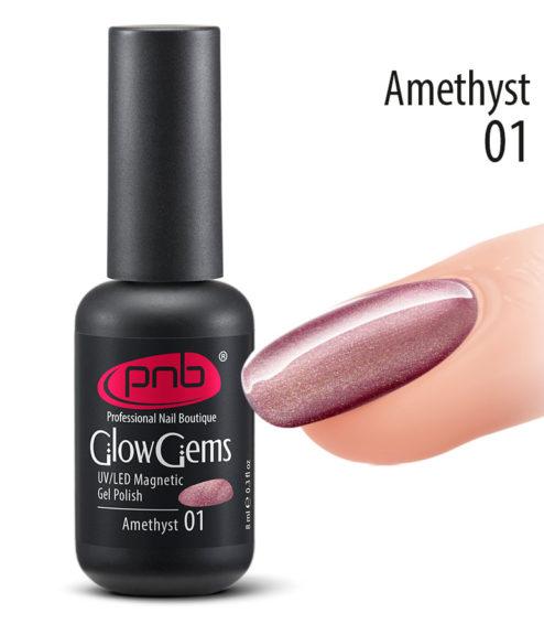 Магнитный гель лак Glow Gems PNB 01 Amethyst